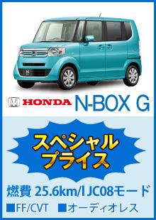 price3_norudake
