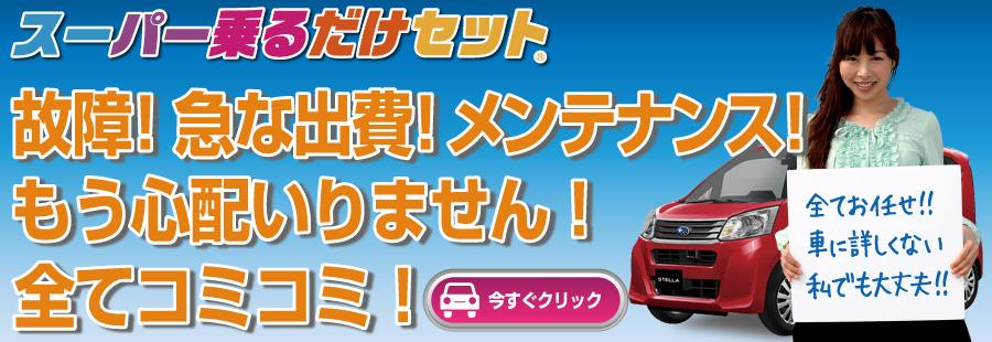 ueda_banner